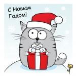 О режиме работы в новогодние праздники!!!